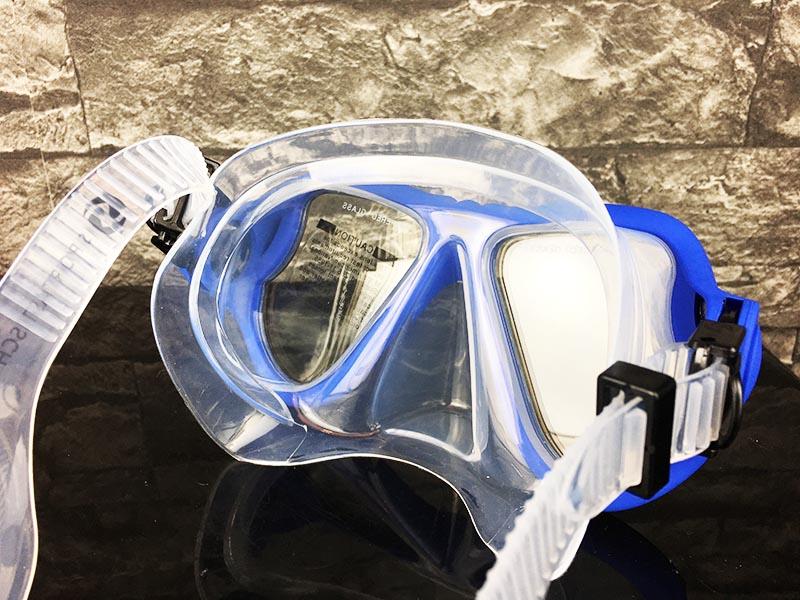 Schnorchelset Test Sportastisch Snorkel Star Blau Innenseite